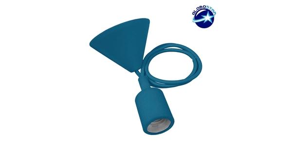 Μπλε Κρεμαστό Φωτιστικό Οροφής Σιλικόνης με Υφασμάτινο Καλώδιο 1 Μέτρο E27  Blue 91009
