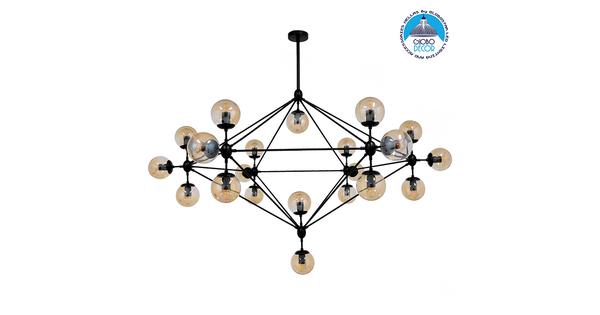 Μοντέρνο Industrial Κρεμαστό Φωτιστικό Οροφής Πολύφωτο Μαύρο Μεταλλικό Πολυέλαιος με Μελί Γυαλί Φ170  SENTINEL Φ170 01638