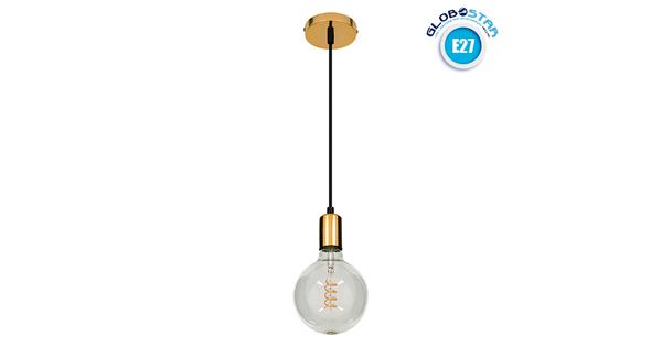LUMI GOLD 99421 Μοντέρνο Μεταλλικό Κρεμαστό Φωτιστικό Οροφής Ανάρτηση με Ντουί E27 Μονόφωτο Χρυσό Φ4 x Y118cm