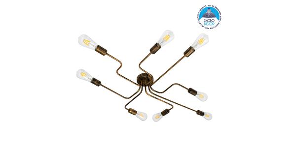 LIBERTA 00841 Μοντέρνο Φωτιστικό Οροφής Πολύφωτο Χάλκινο Σκουριά Μ102 x Π72 x Υ10.5cm