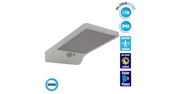 Αυτόνομο Αδιάβροχο IP65 Ηλιακό Φωτοβολταϊκό Φωτιστικό LED Λευκό με Ανιχνευτή Κίνησης Ψυχρό Λευκό  07004