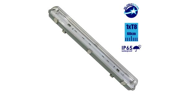 1 x 60cm Αδιάβροχο IP65 Σκαφάκι για Λάμπα Φθορίου LED  40001