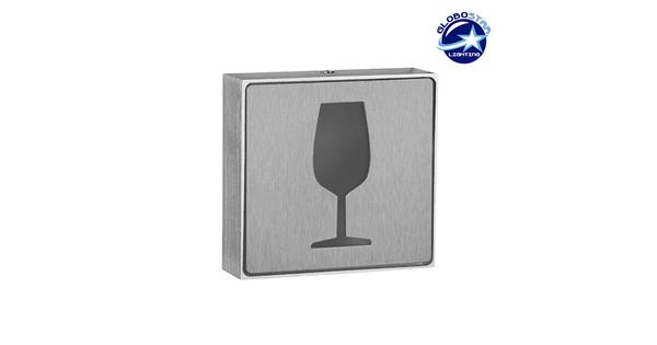 Φωτιστικό LED Σήμανσης Αλουμινίου Wine GloboStar 75507
