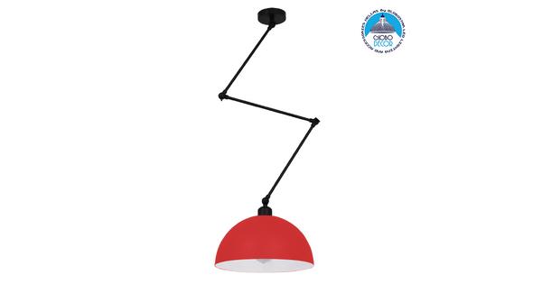 Μοντέρνο Φωτιστικό Οροφής Μονόφωτο Κόκκινο Ματ Μεταλλικό Καμπάνα Ø30Y21cm  LOTUS RED 00938