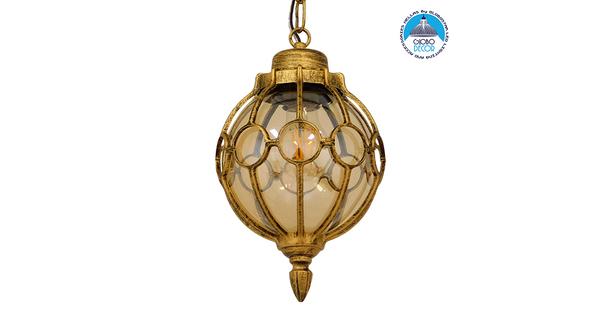 Vintage Κρεμαστό Φωτιστικό Οροφής Μονόφωτο Μπρονζέ Χρυσό Μεταλλικό Πλέγμα με Μελί Γυαλί Φ18  ETOILE 00988