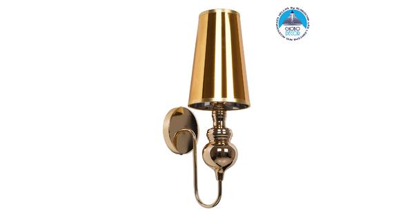 LAURA 01497 Μοντέρνο Φωτιστικό Τοίχου Απλίκα Μονόφωτο Μεταλλικό Χρυσό Φ15 x Μ15 x Π21 x Y48cm