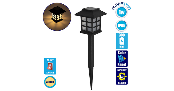 GloboStar® 71524 Αυτόνομο Ηλιακό Φωτιστικό LED SMD 1W 95lm με Ενσωματωμένη Μπαταρία 300mAh - Φωτοβολταϊκό Πάνελ με Αισθητήρα Ημέρας-Νύχτας IP65 Φανάρι Κήπου Θερμό Λευκό 3000K