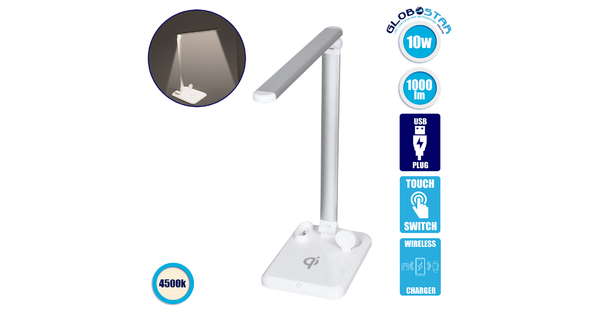 86101 CHATEAU Μοντέρνο Φωτιστικό Γραφείου Λευκό LED 10 Watt 1000lm DC 5V Αφής & Καλώδιο Τροφοδοσίας USB με Ασύρματη Φόρτιση - Wireless Charger για Τηλέφωνα και Earphones Φυσικό Λευκό 4500K