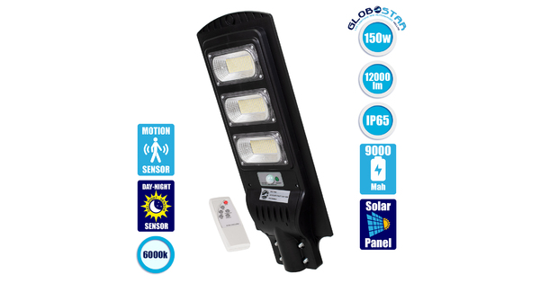 GloboStar® 71552 Αυτόνομο Ηλιακό Φωτιστικό Δρόμου Street Light All In One LED SMD 150W 12000lm με Ενσωματωμένη Μπαταρία Li-ion 9000mAh - Φωτοβολταϊκό Πάνελ με Αισθητήρα Ημέρας-Νύχτας PIR Αισθητήρα Κίνησης και Ασύρματο Χειριστήριο RF 2.4Ghz Αδιάβροχο