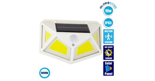 GloboStar® 71497 Αυτόνομο Ηλιακό Φωτιστικό LED COB 10W 1000lm με Ενσωματωμένη Μπαταρία 1200mAh - Φωτοβολταϊκό Πάνελ με Αισθητήρα Ημέρας-Νύχτας και PIR Αισθητήρα Κίνησης IP65 Ψυχρό Λευκό 6000K