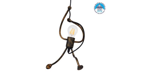 Μοντέρνο Κρεμαστό Φωτιστικό Οροφής Μονόφωτο Καφέ Σκουριά Μεταλλικό Φ20  LITTLE MAN IRON RUST 01653