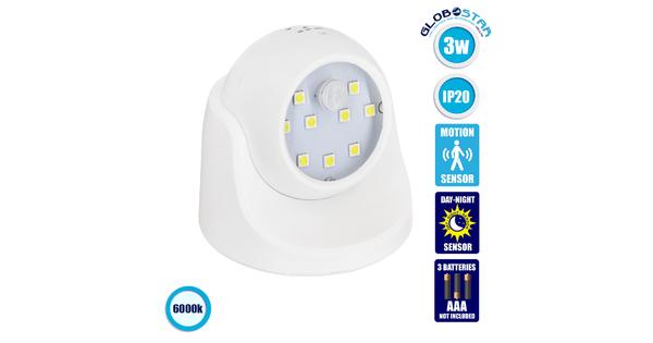 79000 Λευκό Φωτιστικό Μπαταρίας σε Σχήμα Κάμερας LED SMD 3W 300lm με Αισθητήρα Ημέρας-Νύχτας και PIR Αισθητήρα Κίνησης Ψυχρό Λευκό 6000K