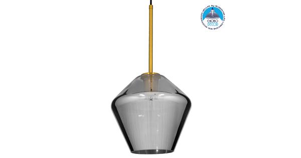 AMARIS 00872 Μοντέρνο Κρεμαστό Φωτιστικό Οροφής Μονόφωτο Γυάλινο Φιμέ Νίκελ Φ22 x 22CM