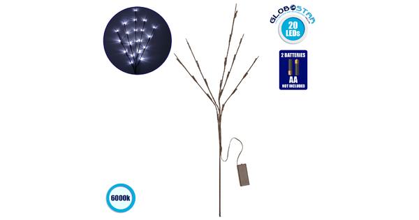 79800 Διακοσμητικό Φωτιζόμενο Εύκαμπτο Κλαδί με 20 LED 3W 300 lm Μπαταρίας Ψυχρό Λευκό 6000k Φ62.5 x Υ70cm