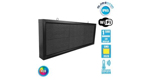 Αδιάβροχη Κυλιόμενη Επιγραφή SMD LED 230V USB & WiFi RGB Μονής Όψης 104x40cm GloboStar 90125