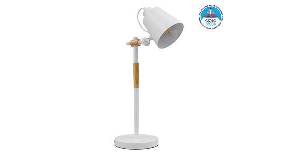 Μοντέρνο Επιτραπέζιο Φωτιστικό Πορτατίφ Μονόφωτο Λευκό Μεταλλικό με Ξύλινες Λεπτομέρειες GloboStar VERITY WHITE 01440