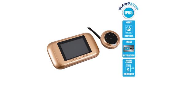 86070 Ψηφιακή Έξυπνη Camera Εξώπορτας 0,3 MP 90° Μοιρών με Έγχρωμη Οθόνη 2.8
