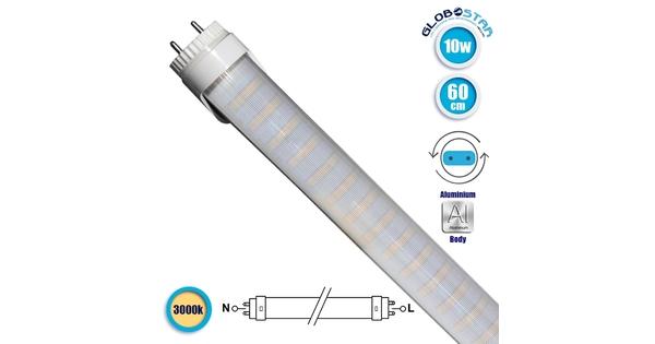 76181 Λάμπα LED Τύπου Φθορίου T8 Αλουμινίου Τροφοδοσίας Δύο Άκρων 60cm 10W 230V 800lm 180° με Καθαρό Κάλυμμα Θερμό Λευκό 3000k