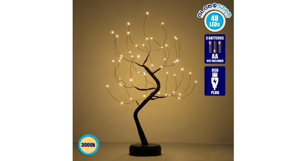 GloboStar® 71589 Διακοσμητικό Επιτραπέζιο Φωτιζόμενο Εύκαμπτο Mini Φυτό με 48 LED 3W 300lm Μπαταρίας Θερμό Λευκό 3000K Φ40 x Υ50cm