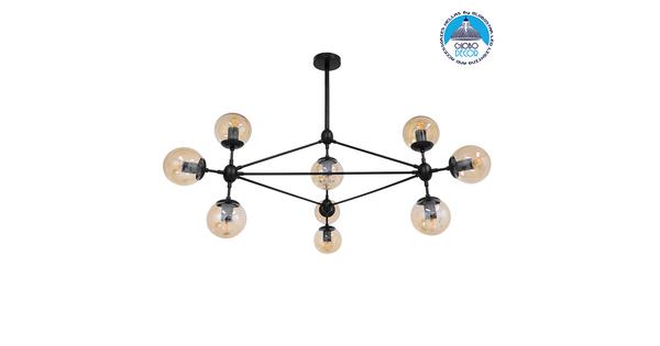 Μοντέρνο Industrial Κρεμαστό Φωτιστικό Οροφής Πολύφωτο Μαύρο Μεταλλικό Πολυέλαιος με Μελί Γυαλί Φ110  SENTINEL Φ110 01636