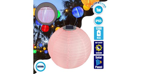 GloboStar® 71595 Αυτόνομο Ηλιακό Φωτιστικό Υφασμάτινη Ροζ Μπάλα Φ30cm LED SMD 1W 100lm με Ενσωματωμένη Μπαταρία 1200mAh - Φωτοβολταϊκό Πάνελ με Αισθητήρα Ημέρας-Νύχτας Αδιάβροχο IP65 Ψυχρό Λευκό 6000K