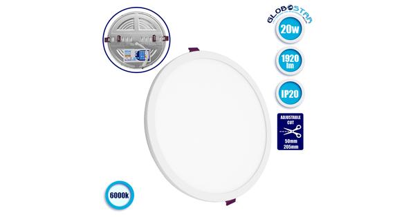 Πάνελ PL LED Οροφής Στρογγυλό Χωνευτό με Ρυθμιζόμενη Τρύπα Κοπής από 50mm έως 205mm 20W 230v 1920lm IP20 Ψυχρό Λευκό 6000k  01895