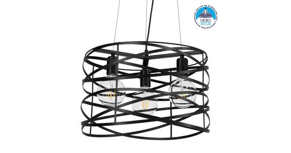 GloboStar® TOKEN 00855 Μοντέρνο Industrial Κρεμαστό Φωτιστικό Οροφής Τρίφωτο Μαύρο Μεταλλικό Πλέγμα Φ43 x Υ29cm