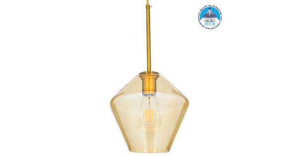 AMARIS 00869 Μοντέρνο Κρεμαστό Φωτιστικό Οροφής Μονόφωτο Γυάλινο Φιμέ Μελί Φ22 x 22CM
