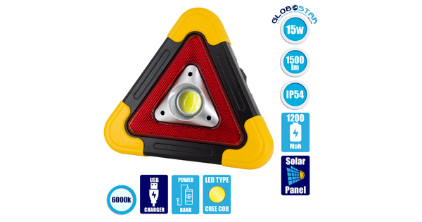 GloboStar® 79080 Φορητό Επαναφορτιζόμενο Τρίγωνο Ασφαλείας - Προβολέας Εργασίας LED COB 15W 1500lm με Ενσωματωμένη Μπαταρία 1200mAh & Φωτοβολταϊκό Πάνελ - 5 Light Modes & Power Bank με Καλώδιο Φόρτιση