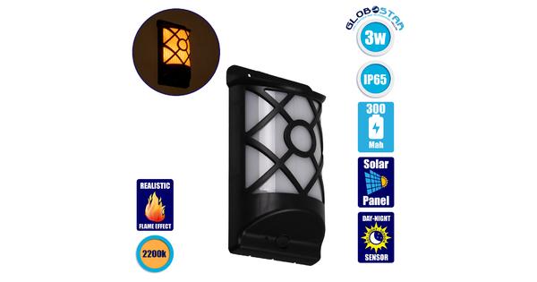71457 Αυτόνομο Ηλιακό Φωτιστικό Τοίχου Μαύρο LED SMD 3W 220lm με Ενσωματωμένη Μπαταρία 300mAh - Εφέ Φλόγας Flame Effect - Φωτοβολταϊκό Πάνελ με Αισθητήρα Ημέρας-Νύχτας IP65 Θερμό Λευκό 2200K