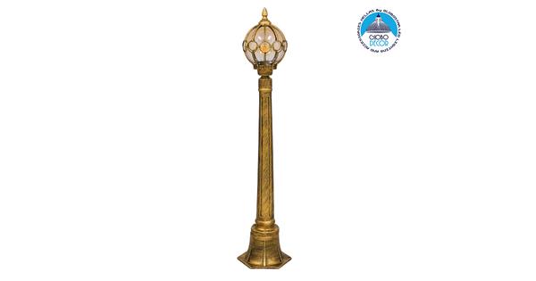 Vintage Industrial Φωτιστικό Δαπέδου Μονόφωτο Μπρονζέ Χρυσό με Μελί γυαλί Μεταλλικό Πλέγμα Φ18  CARSON 00985