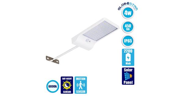 71467 Αυτόνομο Ηλιακό Φωτιστικό Τοίχου Λευκό LED SMD 4W 550lm με Ενσωματωμένη Μπαταρία 2200mAh - Φωτοβολταϊκό Πάνελ - Βάση Στήριξης - Αισθητήρα Ημέρας-Νύχτας PIR Αισθητήρα Κίνησης Αδιάβροχο IP65 Ψυχρό Λευκό 6000K