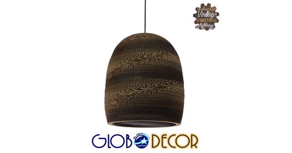 Vintage Κρεμαστό Φωτιστικό Οροφής Μονόφωτο 3D από Επεξεργασμένο Σκληρό Καφέ Χαρτόνι Καμπάνα Φ35  SKIATHOS 01296