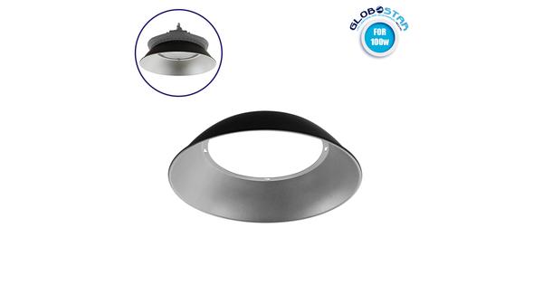 Κάτοπτρο Αλουμινίου Reflector Μετατροπής 50 Μοιρών για Επαγγελματική Καμπάνα UFO High Bay 100 Watt (78010) GloboStar 78013