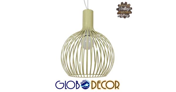 Vintage Industrial Κρεμαστό Φωτιστικό Οροφής Μονόφωτο Μπεζ Μεταλλικό Πλέγμα Φ38  GOBLET LIGHT 01267