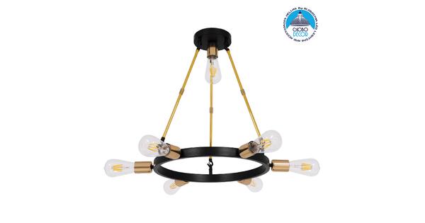 Μοντέρνο Φωτιστικό Οροφής Πολύφωτο Μαύρο Χρυσό Μεταλλικό Ø55xY55cm  SAILOR 01445