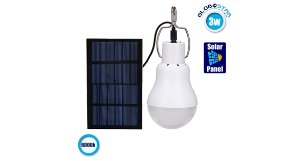 Αυτόνομο Ηλιακό Φωτοβολταϊκό Φορητό Σύστημα Φωτισμού με 1 Λάμπα LED  07023
