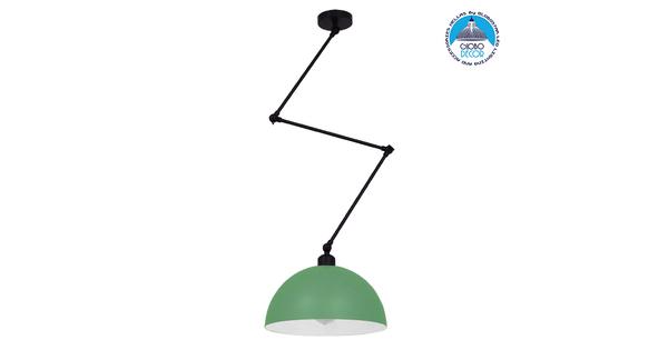 Μοντέρνο Φωτιστικό Οροφής Μονόφωτο Ανοιχτό Πράσινο Ματ Μεταλλικό Καμπάνα Ø30Y21cm  LOTUS GREEN 00936