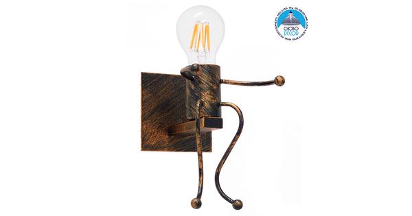 Μοντέρνο Φωτιστικό Τοίχου Απλίκα Μονόφωτο Καφέ Σκουριά Μεταλλικό  LITTLE MAN IRON RUST 01592