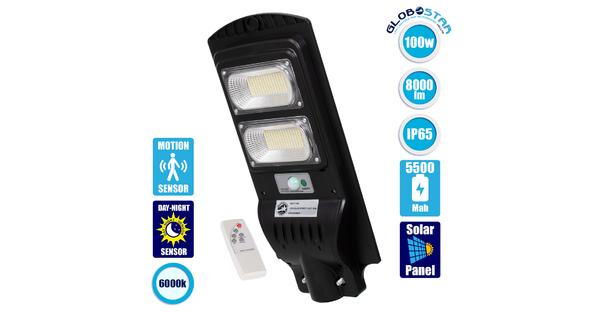 GloboStar® 71551 Αυτόνομο Ηλιακό Φωτιστικό Δρόμου Street Light All In One LED SMD 100W 8000lm με Ενσωματωμένη Μπαταρία Li-ion 5500mAh - Φωτοβολταϊκό Πάνελ με Αισθητήρα Ημέρας-Νύχτας PIR Αισθητήρα Κίνησης και Ασύρματο Χειριστήριο RF 2.4Ghz Αδιάβροχο I