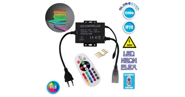 Ασύρματος RGB Controller για NEON FLEX έως 100 Μέτρων 1500 Watt GloboStar 22617