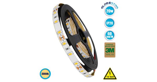 GloboStar® 70032 Ταινία LED SMD 5730 5m 20W/m 60LED/m 2480 lm/m 120° DC 12V IP20 Θερμό Λευκό 3000K - 5 Χρόνια Εγγύηση