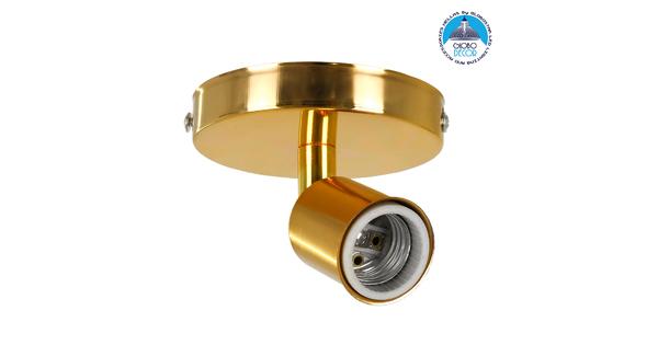 SARA 00845 Μοντέρνο Φωτιστικό Οροφής / Τοίχου Μονόφωτο 1xE27 Μεταλλικό Χρυσό Φ10 x Υ10.3cm
