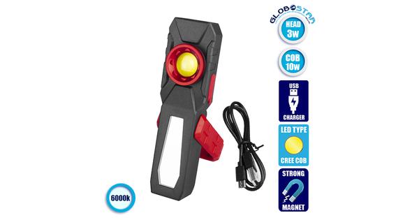 Φορητός Φακός Εργασίας LED Επαναφορτιζόμενος με Μπαταρίες Διπλό Φωτισμό στο Πάνω Μέρος 3 Watt και Πλαϊνό COB 10 Watt GloboStar 07035