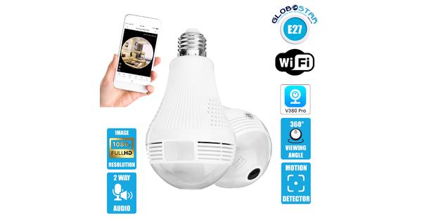 76073 WIFI 2.4G IP CAMERA 2.0MP 1080P - Έξυπνη Κρυφή IP Κάμερα WiFi 1080P Fish Eye 360° 3W LED σε Σχήμα Λάμπας με Ντουί και Βάση E27 Smart Home