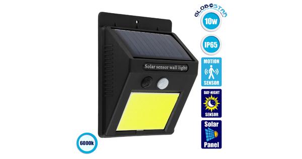 71495 Αυτόνομο Ηλιακό Φωτιστικό LED COB 10W 1000lm με Ενσωματωμένη Μπαταρία 1200mAh - Φωτοβολταϊκό Πάνελ με Αισθητήρα Ημέρας-Νύχτας και PIR Αισθητήρα Κίνησης IP65 Ψυχρό Λευκό 6000K