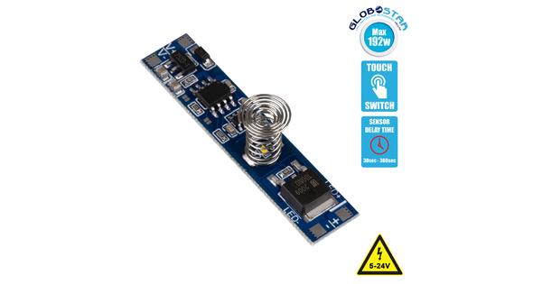 GloboStar® 70699 Mini Αισθητήρας Modular για Προφίλ Αλουμινίου με Διακόπτη Αφής Touch Sensor DC 5-24V Max 192W