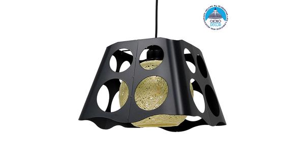 Μοντέρνο Industrial Κρεμαστό Φωτιστικό Οροφής Μονόφωτο Μαύρο με Εκρού Μεταλλικό Πλέγμα 28x28x22cm GloboStar CARTER 28x28x22cm 00962