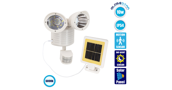 GloboStar® 71508 Αυτόνομο Ηλιακό Φωτιστικό LED SMD 10W 150lm με Ενσωματωμένη Μπαταρία 1200mAh - Φωτοβολταϊκό Πάνελ με Αισθητήρα Ημέρας-Νύχτας και PIR Αισθητήρα Κίνησης Αδιάβροχο IP54 Ψυχρό Λευκό 6000K