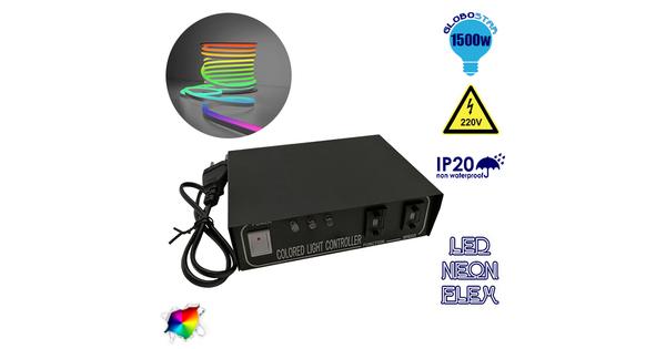 RGB Controller για NEON FLEX έως 100 Μέτρων 1500 Watt GloboStar 22612